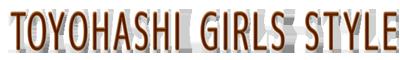 豊橋豊川で最高バックのお店!風俗デリヘルエステ求人情報